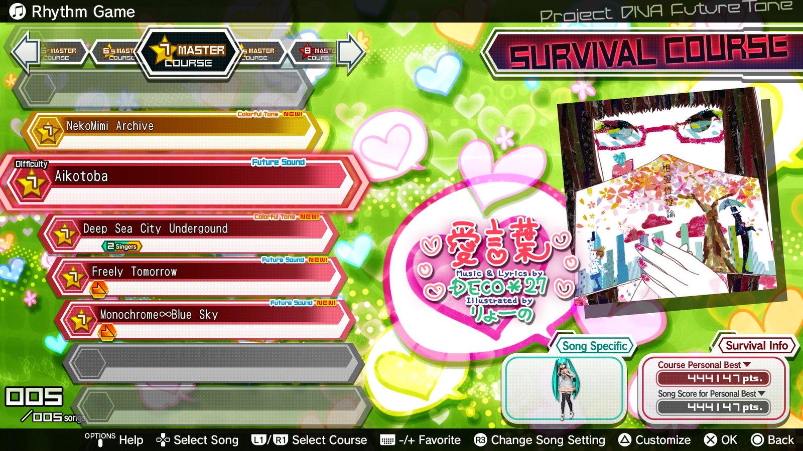 Hatsune Miku: Project DIVA Future Tone | SEGA