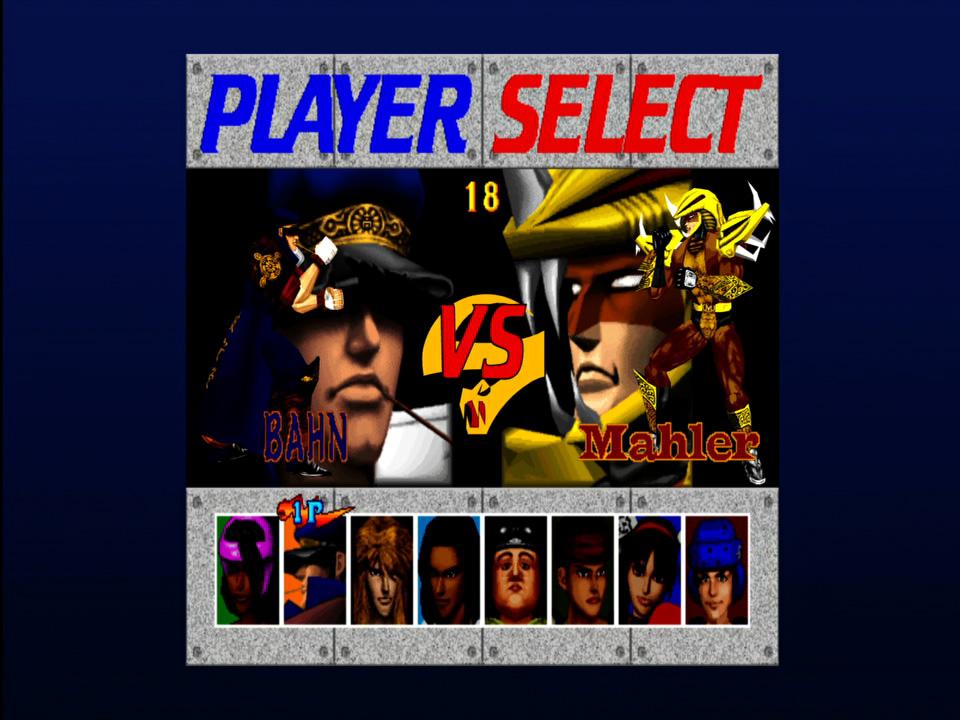 Fighting Vipers Sega