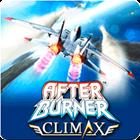 After Burner Climax™ | SEGA