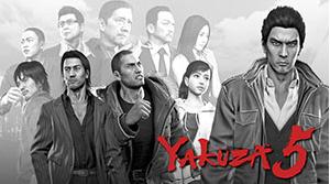 Yakuza™ 5 | SEGA